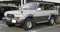 Toyota Land Cruiser. 1HD 1992г. HDJ80 правый руль.