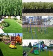 Искусственная трава для спортивных и детских площадок, отдыха, ландшафта