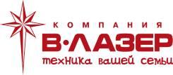 """Кредитный эксперт. ООО МКК """"ВЛ-Финанс"""". Пгп Славянка"""