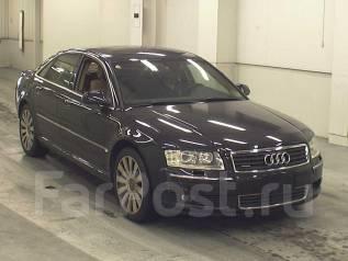 Audi A8. W12QUATTRO, BFM