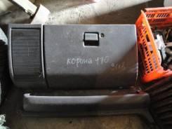 Бардачок. Toyota Corona, AT170 Двигатель 5AF