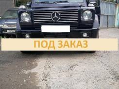 Губа. Mercedes-Benz G-Class. Под заказ