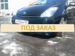 Обвес кузова аэродинамический. Toyota Prius, ZVW30L, ZVW30, NHW20 Двигатели: 2ZRFXE, 1NZFXE. Под заказ