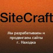 Создание сайтов и поисковое продвижение