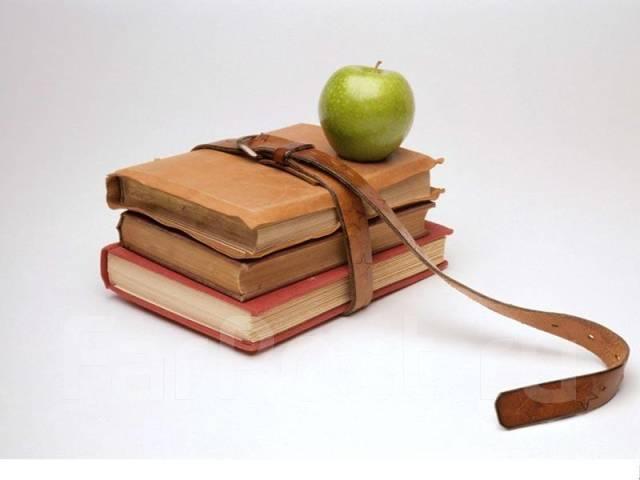 Контрольные Курсовые Дипломные работы без посредников Помощь в  Контрольные Курсовые Дипломные работы без посредников во Владивостоке