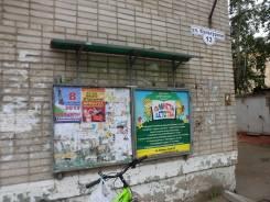 Расклейка объявлений, плакатов, афиш в Комсомольске на Амуре