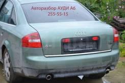 Стартер. Audi A6 Двигатель AGA