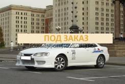 Обвес кузова аэродинамический. Toyota Corolla Levin, AE110, AE111 Двигатели: 5AFE, 4AFE, 4AGE. Под заказ