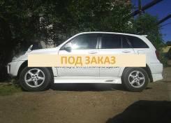 Порог пластиковый. Toyota RAV4, ACA20, ACA20W, ACA21, ACA21W, ACA26, CLA20, CLA21, ZCA25, ZCA25W, ZCA26, ZCA26W Двигатели: 1AZFE, 1AZFSE, 1CDFTV, 1ZZF...