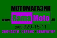 Рамамото- все для мотоциклов, скутеров, квадроциклов, снегоходов;