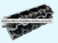 Головка блока цилиндров. Toyota: Hilux Surf, Toyoace, Town Ace, Hiace, Hilux, Dyna Двигатели: 5L, 3L, 2L