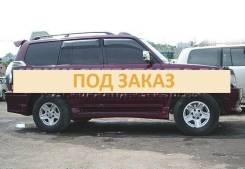 Обвес кузова аэродинамический. Toyota Land Cruiser Prado, KZJ90W, KZJ95W, RZJ90W, RZJ95W, VZJ90, VZJ90W, VZJ95, VZJ95W, КZJ90, КZJ95 Двигатели: 1KZTE...