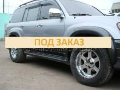 Расширитель крыла. Toyota Land Cruiser, UZJ100W. Под заказ