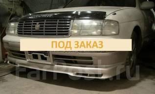 Губа. Toyota Crown, JZS171W, JZS175W, GRS201, LS151, TSS10, JZS171, GRS202, YXS10H, JZS151, GBS12, JZS173W, JZS153, TSS10H, GS151H, GRS200, GRS203, GS...