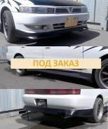 Обвес кузова аэродинамический. Toyota Cresta Toyota Mark II Toyota Chaser. Под заказ