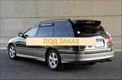 Обвес кузова аэродинамический. Toyota Caldina, AT211G, CT216G, ST210G, ST215W, ST215G Двигатели: 7AFE, 3CTE, 3SFE, 3SGTE, 3SGE. Под заказ