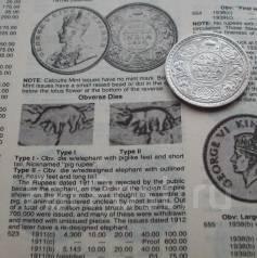 Британская Индия. 1рупия 1912 г. серебро