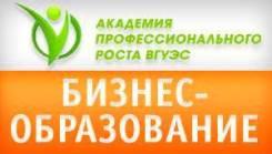 Эксперсс-курс Специалист по кадрам, С 26 июня!