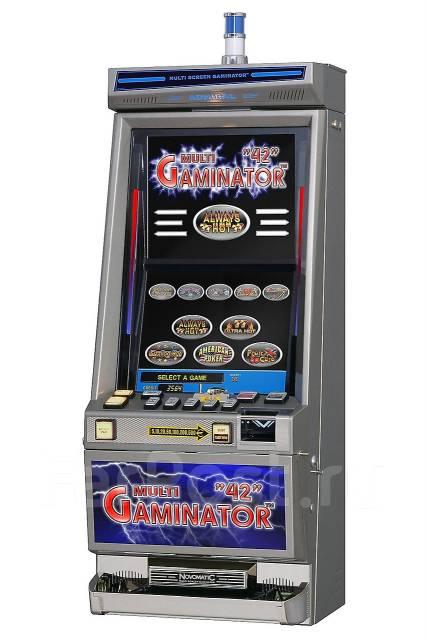 Продаю игровые автоматы адмирал б у мотив казино в песнях