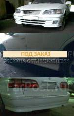 Обвес кузова аэродинамический. Toyota Mark II Wagon Qualis. Под заказ