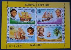 1992 Румыния. 500-летие открытия Америки. Малый лист. Чистый