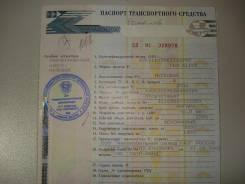 ГАЗ. Продаю ПТС для 31105 (2006 г. в. )
