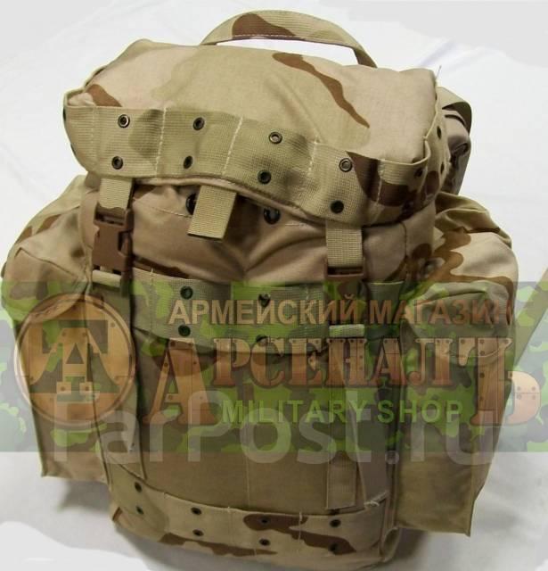 Рюкзак голландии рюкзак teddysling купить