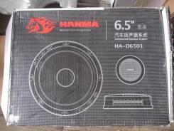 "Динамики Hanma HA-D6501 6.5"""