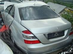 Mercedes-Benz S-Class. 273 924