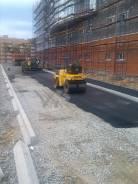 Благоустройство, асфальтирование. Строительство и ремонт дорог.