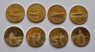Весь набор монет польши стоимость 50 копеек 2001