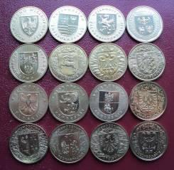 Польша, 2 злотых. Гербы Воеводств -16 монет