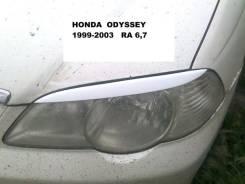 Накладка на фару. Honda Odyssey, RA8, RA6, RA7, RA9 Двигатели: J30A, F23A. Под заказ