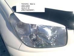 Накладка на фару. Toyota RAV4, ZCA26W, ACA23, ACA20W, ACA21W, ACA20, ZCA25W, ACA21, ACA28 Двигатели: 1ZZFE, 1AZFSE, 1AZFE. Под заказ