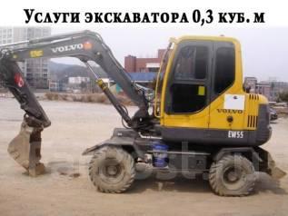 Услуги (Аренда) экскаватора с гидромолотом 0,3куб. м