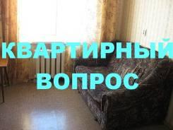 Гостинка, Калинина 283. Чуркин, агентство, 14,0кв.м. Комната