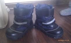 Зимняя обувь на мальчика. 21