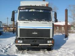 МАЗ 64229. Продам Супер МАЗ 2000 г., 14 000куб. см., 42 000кг., 6x4