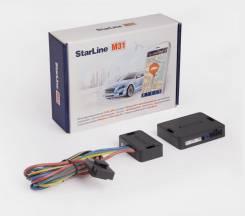 Starline M31 GSM/GPS-система + автозапуск.