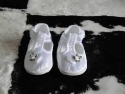 Пинетки-туфли. 21
