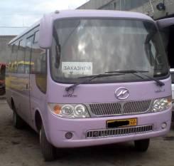 Higer KLQ6728. Автобус Хигер-Турист, 24 места