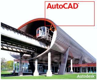 Чертежи в Автокаде AutoCAD. Исполнительная документация в строительств