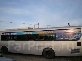 Реклама на автобусах, Флажок-3000р. -2 борта. Макет бесплатно