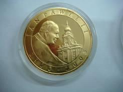 10 злотых Польша «Ян Павел Папа Римский» 2005