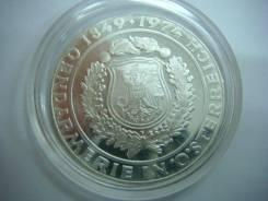 50 шиллингов Австрия «125 лет Жанармерии» 1974