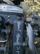 Двигатель D4CB на Kia Grand Starex