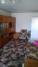 2-комнатная, улица Гамарника 82. Центральный, агентство, 46кв.м. Комната