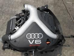 Двигатель контрактный AUDI A6 2.7 T quattro ARE , BES