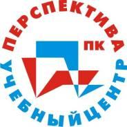 """Практический курс """"Менеджер по персоналу"""" с 17 февраля"""