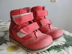 Ботинки ортопедические. 25